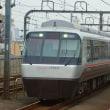 2018年3月19日  小田急 千歳船橋 EXEα 30552F はこね37号
