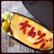 秋のお弁当:前編