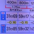 小雨模様→昼食@藤沢→やった!女子パシュート・金メダル!