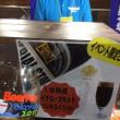 イチローズモルト / Japanese barrel aged beers