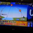 日本の防衛力 2017.09.05 「311」
