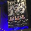 大阪公演 舞台 『 PLUTO』🌷3/12 soirée