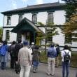北海道の百年記念施設をどうするか?