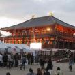 第2回日韓合同エスペラント大会(2)