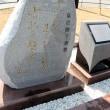 女川町復幸祭2017 仙台で1泊 女川へ 津波伝承「復幸男」に参加21