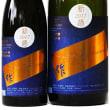 ◆日本酒◆三重県・清水清三郎商店 作 純米大吟醸 新酒新米2017 ◆平成29年酒造年度しぼりたて