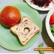 「セブンイレブン」のあん食パンで朝ごはん