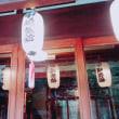 素晴らしすぎる 中嶋旅館 (岩手県♨台温泉)