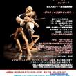 関西の皆様! 在大阪ロシア総領事館での「ロシアの芸術美」特別バレエガラコンサートのご案内