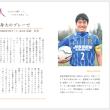 広報2018/2/15p16下段を参考に作成!