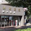 花田文栄堂店舗改装後の新ウインドウ