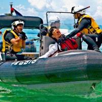 沖縄県知事選挙は辺野古で溺死された染谷正圀氏の弔い合戦の弔い合戦