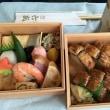 新幹線では美味しいものを「鱧寿司」