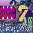 乃木坂46 『NOGIBINGO!7  メーキング映像』