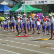日記(9.24)孫の小学校運動会