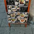 恐ろしく怪しい小料理屋っぽい居酒屋のランチ(^_^;)・・・きんぎょ(砂町銀座)