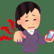 スマートフォンサム・謎の手首痛【蒲郡市・整体】