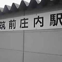 世界の車窓から(日本ローカル編)