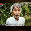 野依良治さんが社外取締役をしている高砂香料の、一階まで入った時に、通知書20通が、何故盗まれたかの理由が判った