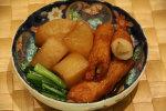 大根と牛蒡巻きの煮物(だいこんとごぼうまきのにもの)