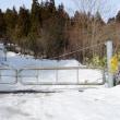 楽々散策⑩かた雪・駒ヶ岳登山口