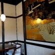 珈集 三木店