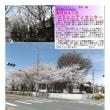埼玉-660 香日向4丁目 コミュニティセンター
