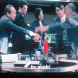 「 緊急取調室」  略して 『 キントリ 』 がオモシロい。   2017.6.17.