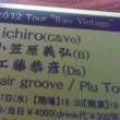 ichiro 2012 Tour