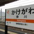 静岡遠征&久々のブログ