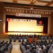 再表彰ならびに部活動壮行会(H30.3.16)