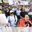 杉田水脈氏の発言が韓国のロウソクデモのようになっている。人数は1万分の1だが
