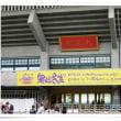 ■ 奥田民生 / MYRY LIVE AT BUDOKAN へ行くの巻