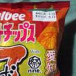 てばさき味 (-_-;)
