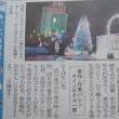 読書記事 2015.12.06-12.12  「251」