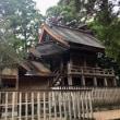 須佐神社参拝