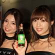 東京ゲームショウ 2017-038 ALIEN WARE 北川瑛里奈さん&林紗久羅さん