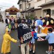 """""""旧体育の日""""の雨"""