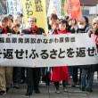 汚染土から直視した福島原発の現在【日本歳時記2019.3.9】~TBS報道特集~