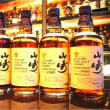 Whisky Show:Old & Rare 24-25 Feb 2018
