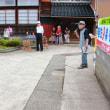 平和の鐘撞き 金沢市寺町9条の会