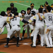 ホーム最終戦 サヨナラ勝利!
