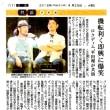 パフォーミングアーツが盛んな沖縄です!即興劇も!東京でも琉球舞踊は勢いがあるのですね!