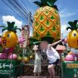 沖縄旅行♪2日目♪