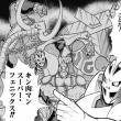 第273話 仇敵への謁見!!の巻