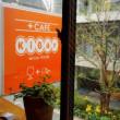 KiBar+CAFE