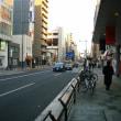 横山町 甲州街道(4)