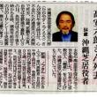 高安六郎さん、いい沖縄芝居役者でしたね!ご冥福をお祈りします!