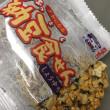 納豆食せん(なっとくせん)