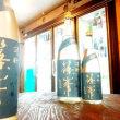 『29BY 篠峯 夏凛(ナツリン) 無濾過生酒 雄町純米吟醸』